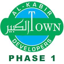 Al Kabir Town Phase 1