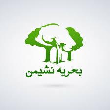 Bahria Nasheman Lahore logo